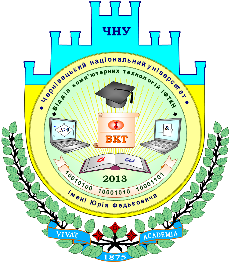 Department of Computer Technology